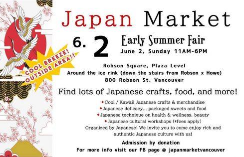 ジャパンマーケット(Japan Market Early Summer Fair)2019 @ Robson Square