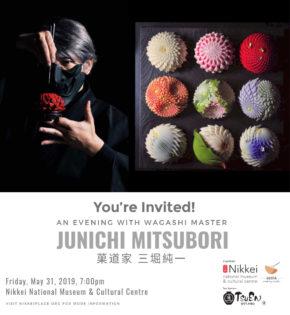 【日系センターイベント】菓道 一菓流 ~お点前・和菓子の作り方~ @  Nikkei National Museum & Cultural Centre