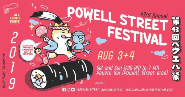 パウエル祭(Powell Festival)2019 @ Oppenheimer Park   Vancouver   British Columbia   カナダ