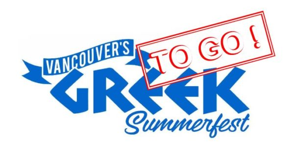 Greek Summerfest To Go 2020 @ Greek Summer Fest on Boundary