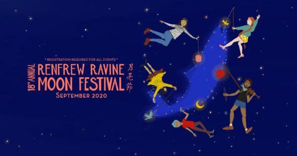ムーンフェスティバル(18th Annual Renfrew Ravine Moon Festival) @ オンライン&Renfrew各地