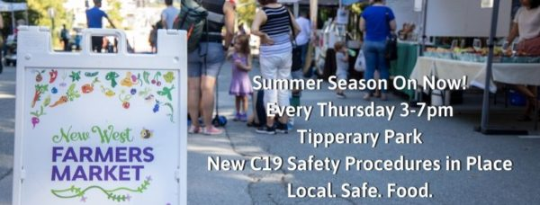 ニューウェスト・ファーマーズマーケット(New West Farmers Market) 2020 @ Tipperary Park | New Westminster | British Columbia | カナダ