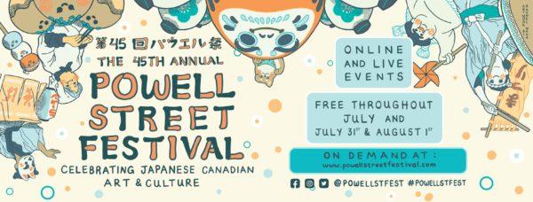 パウエル祭(Powell Street Festival) 2021 @ オンラインとオンロケーション