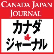 canadajournal