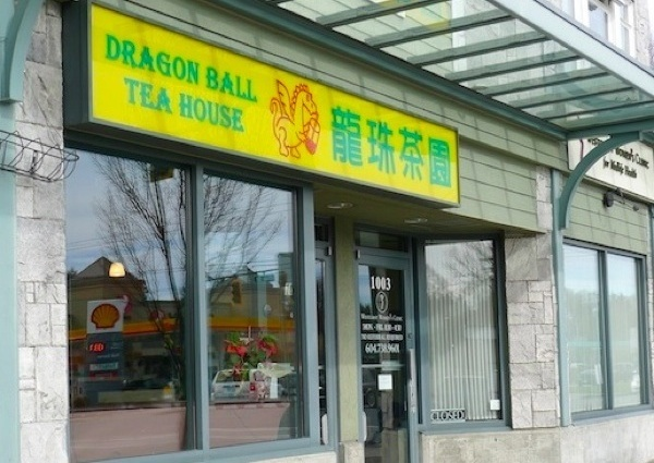 Dragonball-tea-house2