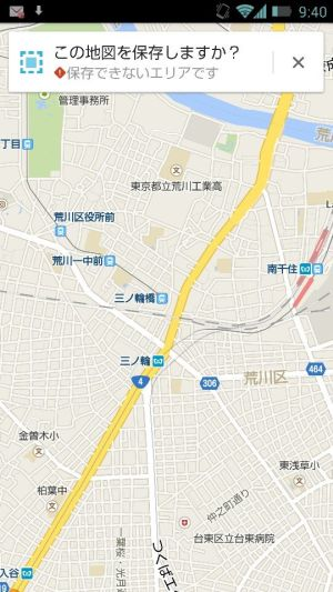 Google Maps save Tokyo