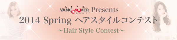 hairsalon_banner