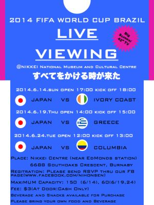 live viewing nikkei centre