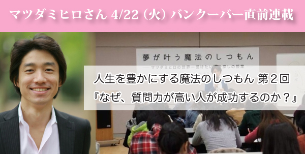 matsudamihiro_th2