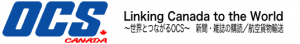 ocs_logo_top-300x44